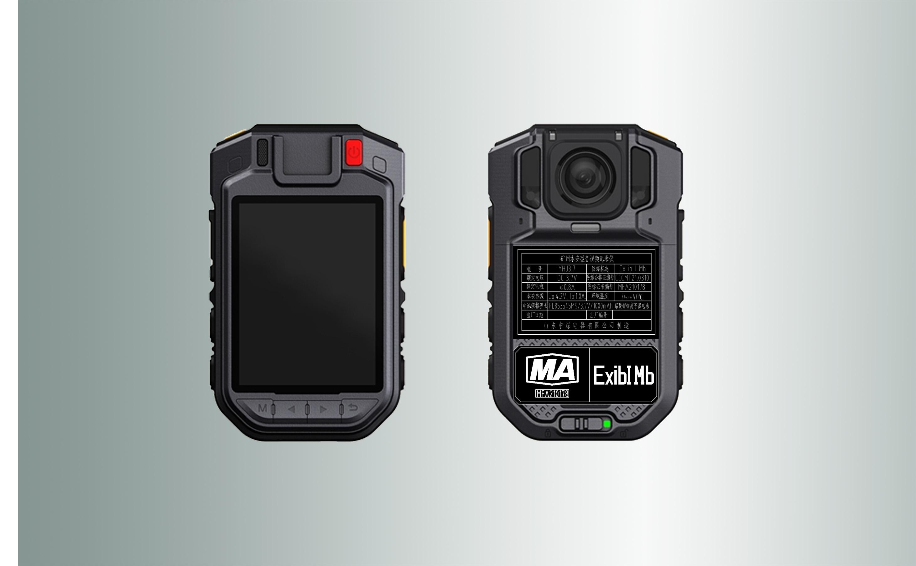 矿用音视频记录仪