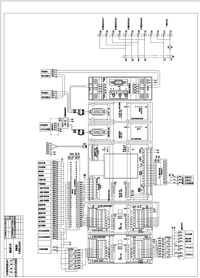 自动液压机接线图
