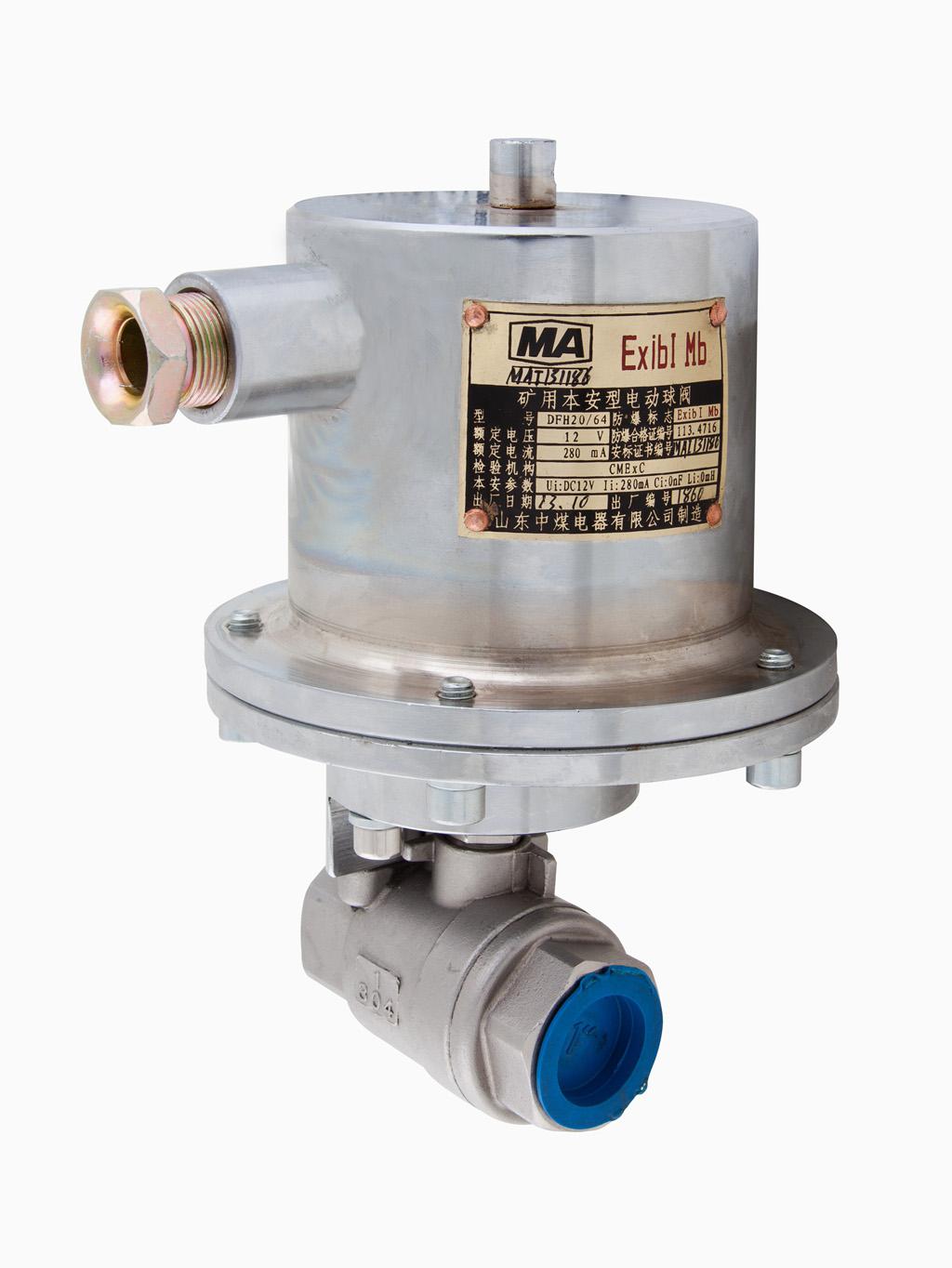 矿用本质安全型电动球阀